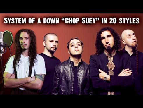 Asi suena 'Chop suey!' en 20 estilos musicales diferentes [VIDEO]
