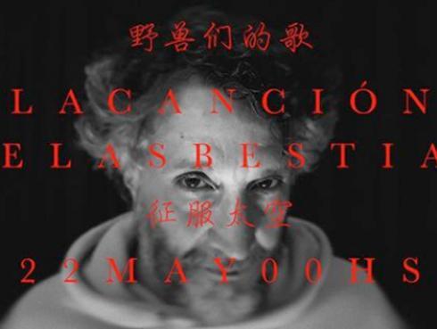 Fito Paéz publicó adelanto del video oficial de 'La canción de las bestias'