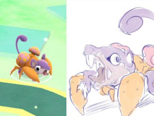 ¿Qué son esos horribles pokémones que aparecen en el juego? [FOTOS]
