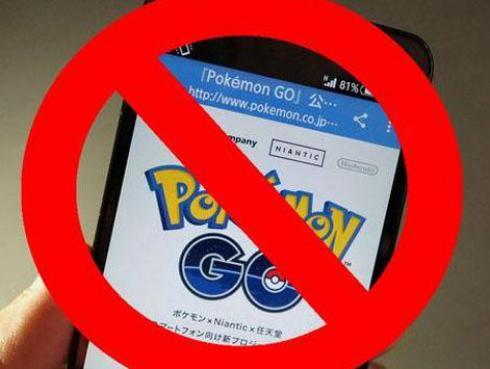 ¡Aplicarán multa de 395 soles por jugar 'Pokémon Go' en diversas zonas de La Punta!